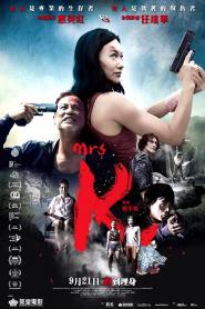 Mrs K (2016)