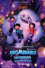 เอเวอเรสต์ มนุษย์หิมะเพื่อนรัก Abominable (2019)