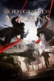 5 พยัคฆ์พิทักษ์ซุนยัดเซ็น Bodyguards and Assassins (2009)