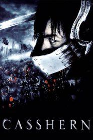 คาซาน เพาะพันธุ์มนุษย์เหล็กถล่มสงครามจักรวาล Casshern (2004)