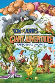 ทอมกับเจอร์รี่ ตอน แจ็คตะลุยเมืองยักษ์ Tom and Jerry's Giant Adventure (1985)