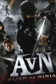 สงครามเอเลี่ยนถล่มนินจา Alien vs. Ninja (2010)