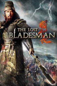 สามก๊ก เทพเจ้ากวนอู The Lost Bladesman (2011)