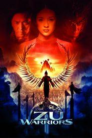 ซูซัน ศึกเทพยุทธถล่มฟ้า The Legend of Zu (Zu Warriors) (2001)