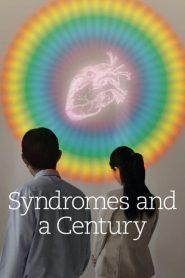 แสงศตวรรษ Syndromes and a Century (2006)