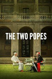 สันตะปาปาโลกจารึก The Two Popes (2019)