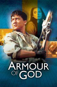 ใหญ่สั่งมาเกิด Armour of God (1986)
