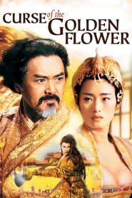 ศึกโค่นบัลลังก์วังทอง Curse of the Golden Flower (2006)