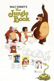 เมาคลีลูกหมาป่า The Jungle Book (1967)