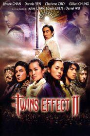 คู่ใหญ่พายุฟัด 2 The Twins Effect II (2004)