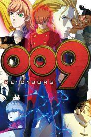 สายลับ 009 Re:Cyborg (2012)