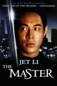 ฟัดทะลุโลก The Master (1992)