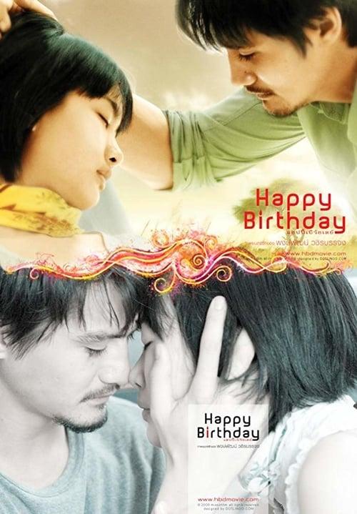 �ฮปปี้เบิร์ธเดย์ Happy Birthday (2008) - ดูหนังออนไลน์ หนังใหม่ชนโรง ดูหนังออนไลน์ฟรี  ดูหนังฟรี YumMovie.com