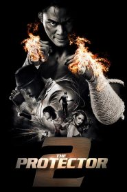 ต้มยำกุ้ง 2 The Protector 2 (2013)