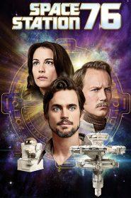 สถานีเลิฟหลุดจักรวาล Space Station 76 (2014)