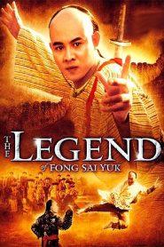 ฟงไสหยก สู้บนหัวคน The Legend of Fong Sai Yuk (1993)