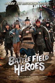 ผู้กล้า(ไม่)ท้าสู้ Battlefield Heroes (2011)