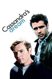 เกมรักเล่ห์ลึก Cassandra's Dream (2007)