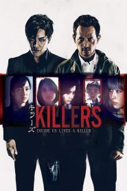 คู่โหด เชือดจริงผ่านจอ Killers (2014)