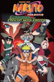 นารูโตะ เดอะมูฟวี่ 3 เกาะเสี้ยวจันทรา Naruto the Movie: Guardians of the Crescent Moon Kingdom (2006)