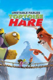 เต่าซิ่งกับต่ายซ่าส์ Unstable Fables: Tortoise vs. Hare (2008)