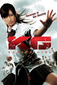 คาราเต้เกิร์ล กระโปรงสั้นตะบันเตะ Karate Girl (2011)