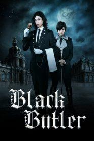 พ่อบ้านปีศาจ Black Butler (2014)