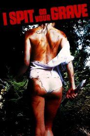 เดนนรก…ต้องตาย Day of the Woman (1978)