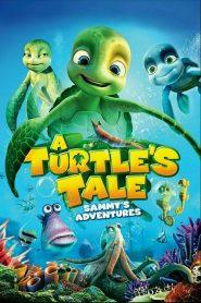 แซมมี ต.เต่าซ่าส์ไม่มีเบรค A Turtle's Tale: Sammy's Adventures (2010)
