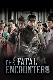 แผนโค่นจอมกษัตริย์ The Fatal Encounter (2014)