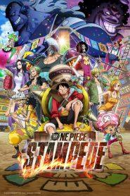 วันพีซ เดอะมูฟวี่ สแตมปีด One Piece: Stampede (2019)