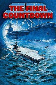 ยุทธการป้อมบินนรก The Final Countdown (1980)