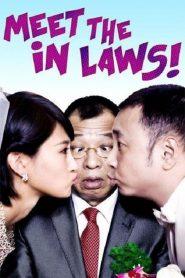 พิสูจน์รักฉบับนายบ้านนอก Meet the In Laws (2012)