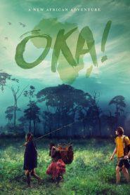บุกป่า มา-หา-ขำ Oka! (2011)