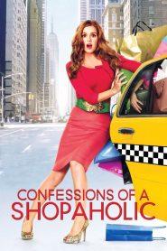 เสน่ห์รักสาวนักช้อป Confessions of a Shopaholic (2009)