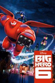 บิ๊กฮีโร่ 6 Big Hero 6 (2014)