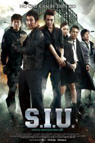 เอส.ไอ.ยู…กองปราบร้ายหน่วยพิเศษลับ S.I.U. (2011)