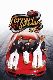 ฝันพุ่งไกล Ferrari Ki Sawaari (2012)