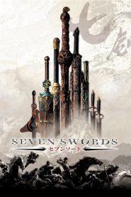 7 กระบี่เทวดา Seven Swords (2005)