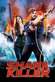 ล่าโคตรเพชร ฉลามเพชฌฆาต Shark Killer (2015)