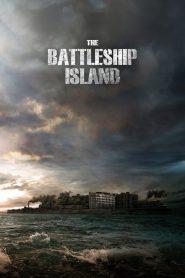 เดอะ แบทเทิลชิป ไอส์แลนด์ The Battleship Island (2017)