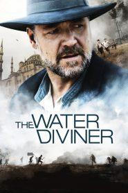 จอมคนหัวใจเทพ The Water Diviner (2014)