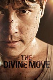 หมากพระเจ้า สั่งเป็นสั่งตาย The Divine Move (2014)