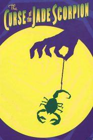 The Curse of the Jade Scorpion (2001)