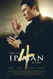 ยิปมัน 4 Ip Man 4: The Finale (2019)