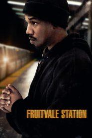 ยุติธรรมอำพราง Fruitvale Station (2013)