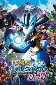 โปเกมอน เดอะมูฟวี่ 8 ตอน มิวและอัศวินคลื่นพลัง Pokémon: Lucario and the Mystery of Mew (2005)