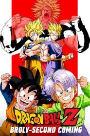 ดราก้อนบอล Z เดอะ มูฟวี่ 10 การกลับมาของโบรลี่ Dragon Ball Z: Broly – Second Coming (1994)
