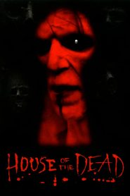ศพสู้คน House of the Dead (2003)
