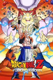ดราก้อนบอล Z เดอะ มูฟวี่ 12 ฟิวชั่นของโกคูและเบจีต้า Dragon Ball Z: Fusion Reborn (1995)